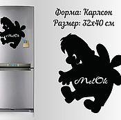 """Дизайн и реклама ручной работы. Ярмарка Мастеров - ручная работа Магнитно-грифельная доска на холодильник """"Карлсон"""". Handmade."""
