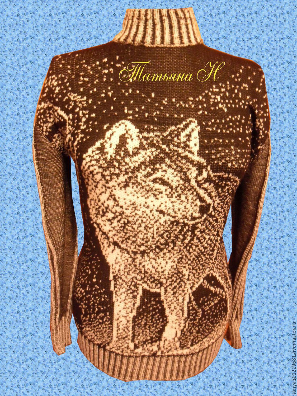 Джемпер с волком