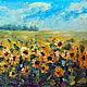Пейзаж ручной работы. Ярмарка Мастеров - ручная работа. Купить Картина маслом Цветы солнца. Handmade. Разноцветный, цветы, мастихин