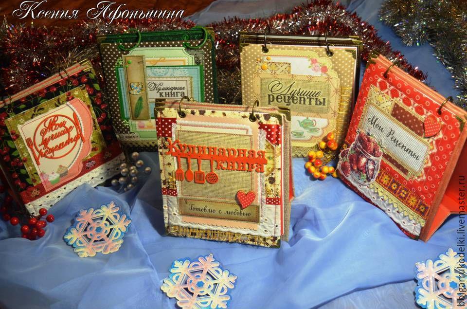 Кулинарная книга, Книги для рецептов, Болгар,  Фото №1