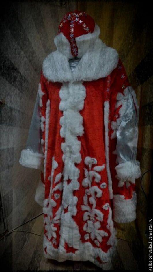 """Карнавальные костюмы ручной работы. Ярмарка Мастеров - ручная работа. Купить Костюм """"Деда мороза"""". Handmade. Ярко-красный"""
