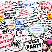 """Подарки к праздникам ручной работы. Ярмарка Мастеров - ручная работа Таблички для фотосессии """"Облачко с мыслями"""". Handmade."""
