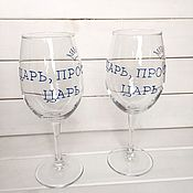 Посуда handmade. Livemaster - original item Wine glasses with the inscription. Handmade.