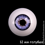 Материалы для творчества ручной работы. Ярмарка Мастеров - ручная работа 12 мм, голубой  Глаза акриловые для кукол. Handmade.