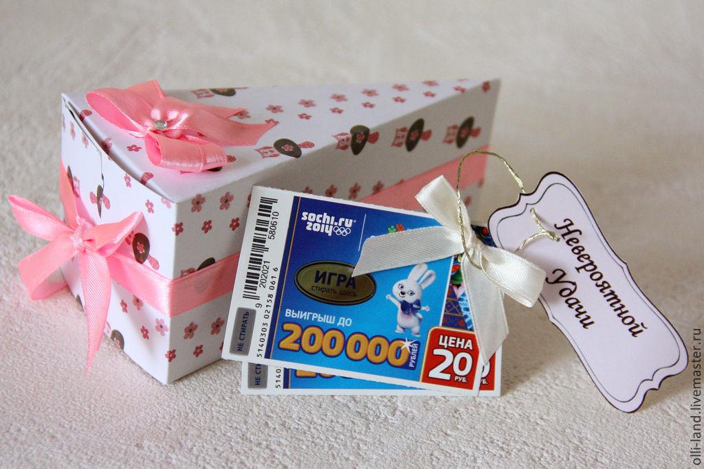 Торт бумажный с пожеланиями на свадьбу