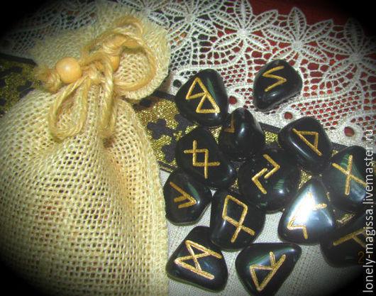 buy the scandinavian runes of black obsidian set on livemaster online shop. Black Bedroom Furniture Sets. Home Design Ideas