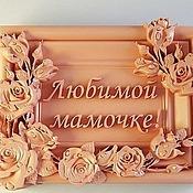 Материалы для творчества ручной работы. Ярмарка Мастеров - ручная работа силиконовая форма любимой мамочке. Handmade.