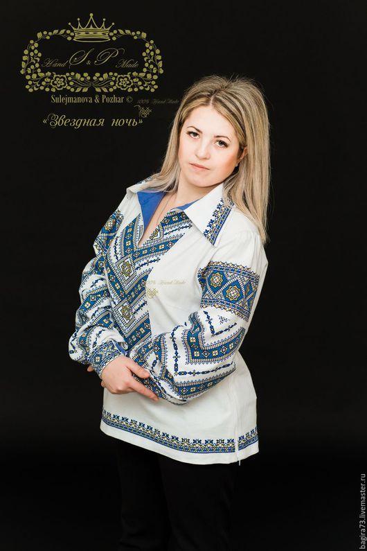 """Блузки ручной работы. Ярмарка Мастеров - ручная работа. Купить Блузка """"Звёздная ночь"""". Handmade. Синий, блузка летняя"""