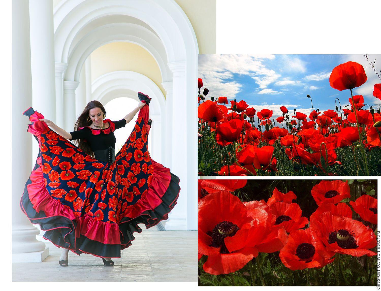Юбка для цыганского танца купить
