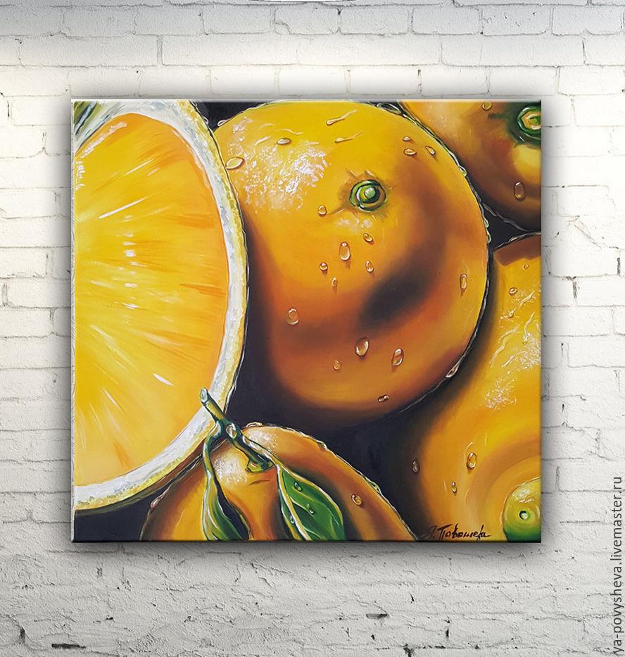 Citrus. Yana Povysheva