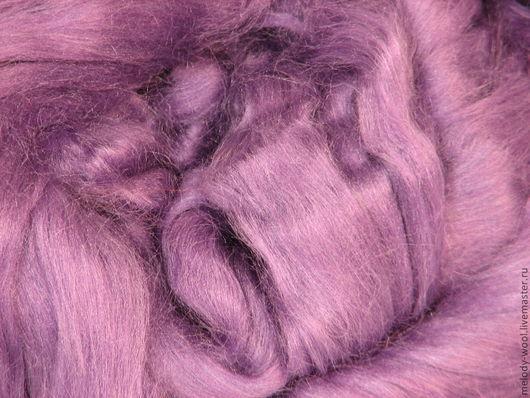 Валяние ручной работы. Ярмарка Мастеров - ручная работа. Купить Шелк Тусса. Цвет Виолетта (Violet). Handmade. Фиолетовый