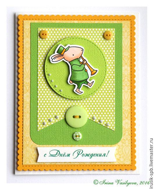 Детские открытки ручной работы. Ярмарка Мастеров - ручная работа. Купить Открытка с зайчонком к дню рождения. Handmade. Ярко-зелёный
