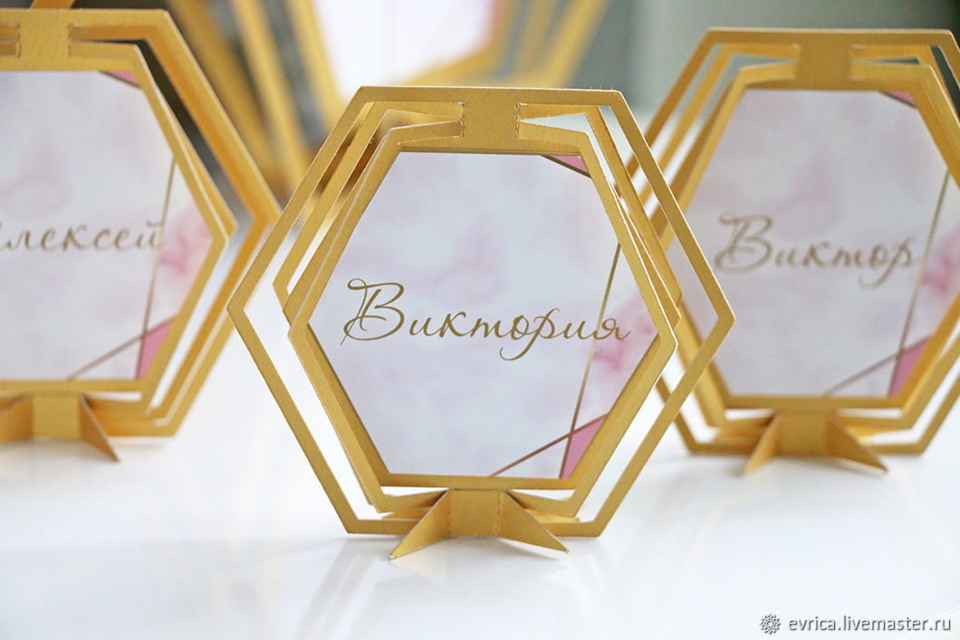 'Geometric' Seating cards, Card, Moscow,  Фото №1