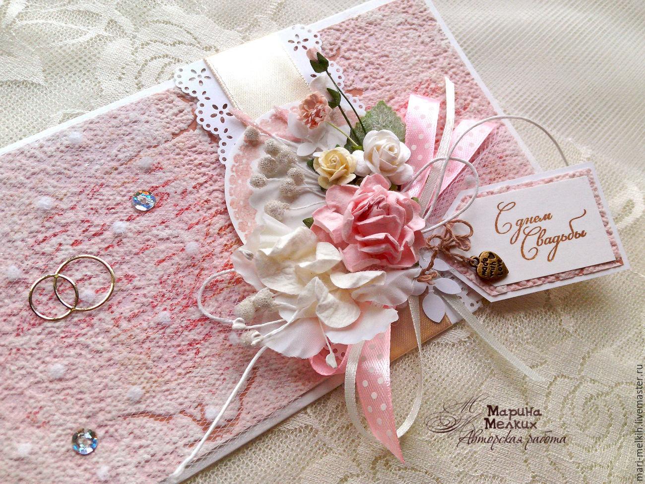 Летию, открытка свадебная для денег