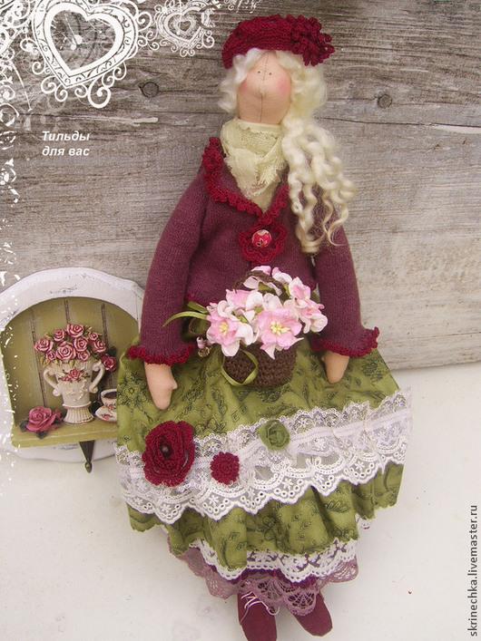 Куклы Тильды ручной работы. Ярмарка Мастеров - ручная работа. Купить Тильда: Леди Фредерика. Handmade. Бордовый, кукла в подарок