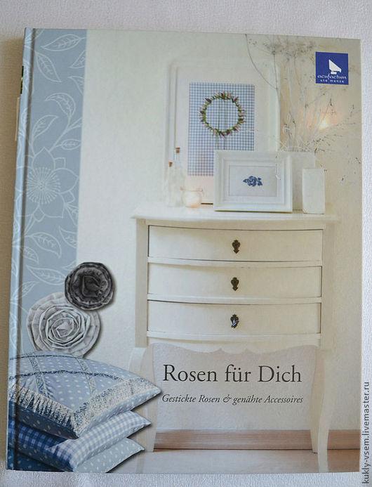 К-4016 Rosen fur Dich /Розы для тебя/ книга, Acufactum Ute Menze, Германия