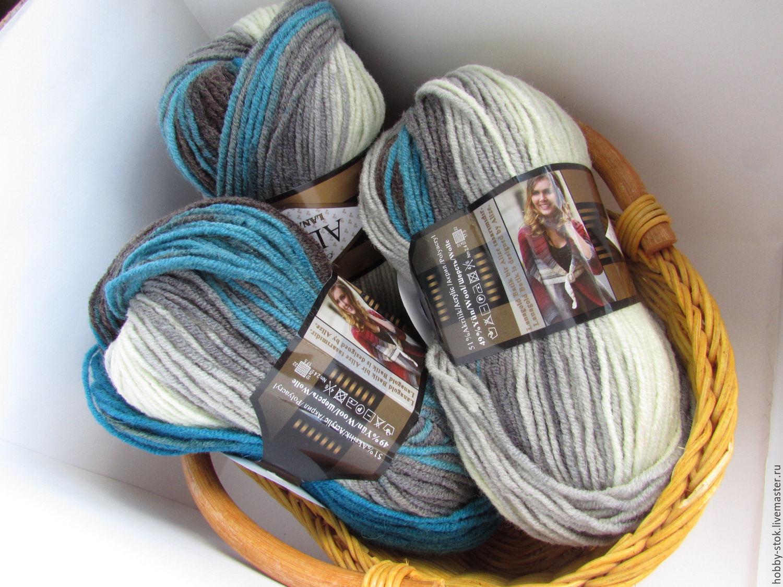 Купить Пряжа Alize Lanagold Batik - разноцветный, пряжа, пряжа для вязания, пряжа для вязания спицами