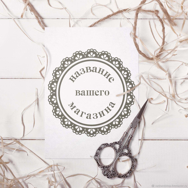 Готовый винтажный кружевной логотип, Дизайн, Санкт-Петербург,  Фото №1