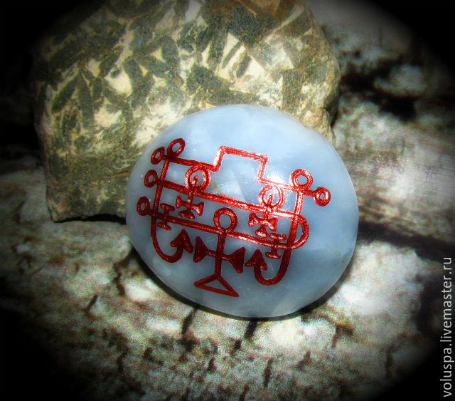 Stone-Lamen 'Way Of The Mind - Resh' (Genie Andras), Amulet, Sochi,  Фото №1