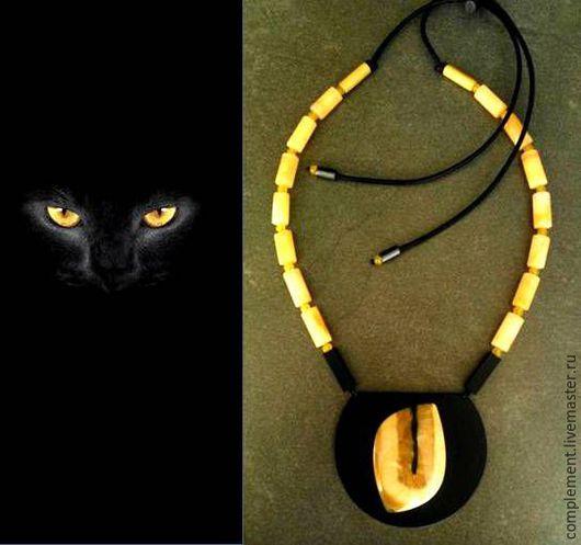 В украшении использована стильная и дорогая фурнитура (латунь с черным покрытием, которое не стирается и не красит одежду и кожу)
