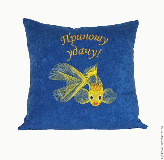 Золотая рыбка. Цвет ярко-синий (электрик).