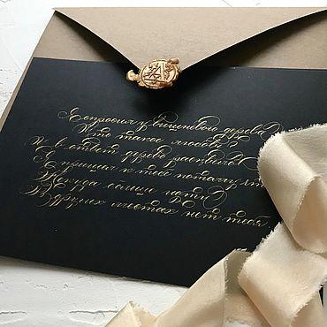 Сувениры и подарки ручной работы. Ярмарка Мастеров - ручная работа Красивая открытка любимой. Handmade.