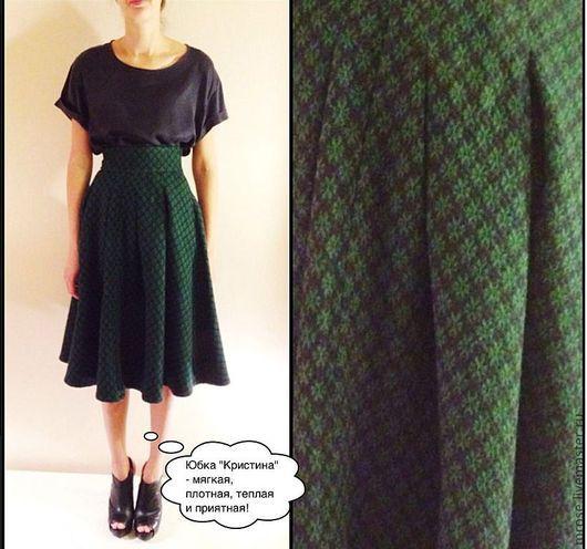 """Юбки ручной работы. Ярмарка Мастеров - ручная работа. Купить Самая теплая юбка """"Кристина"""". Handmade. Тёмно-зелёный, юбка"""