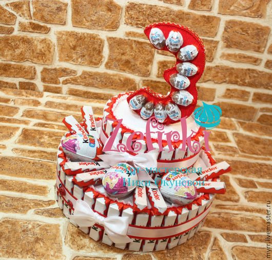 Кулинарные сувениры ручной работы. Ярмарка Мастеров - ручная работа. Купить ПОДАРОК ИЗ КИНДЕРОВ торт для ребёнка киндер сюрприз. Handmade.