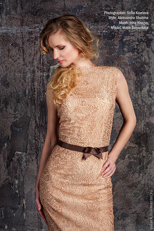 Второе платье с доставкой