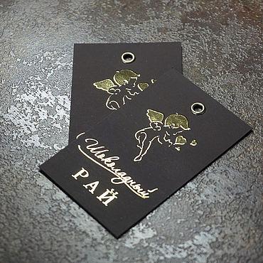 """Дизайн и реклама ручной работы. Ярмарка Мастеров - ручная работа Бирки шелкография с эффектом """"жидкое золото"""". Handmade."""