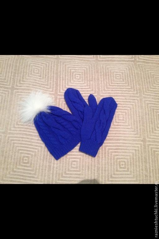 Комплекты аксессуаров ручной работы. Ярмарка Мастеров - ручная работа. Купить Комплект ( шапка, варежки). Handmade. Шапка