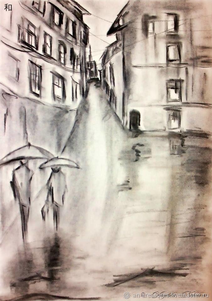Рисунок углем. Дождливый город – заказать на Ярмарке ...  Дождливый Город Картина