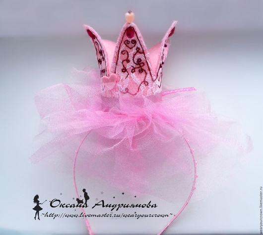 Корона из фетра на ободке. Розовая, с вышивкой, для девочки,принцессы