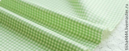 """Шитье ручной работы. Ярмарка Мастеров - ручная работа. Купить Ткань """"зеленая клетка"""". Handmade. Ткань для творчества, ткань для пэчворка"""