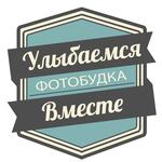 Фотобудка Улыбаемся Вместе (smiletogether) - Ярмарка Мастеров - ручная работа, handmade