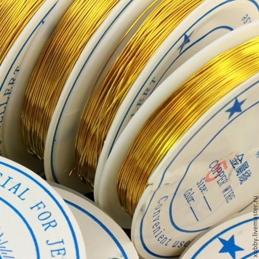 Проволока   wire диаметром 0,5 мм для создания украшений на катушке по 9 метров с покрытием под золото