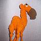 """Обучающие материалы ручной работы. Мастер-класс """"Оранжевый вербюлюд"""". Iriss. Вязаные фантазии. Интернет-магазин Ярмарка Мастеров. Верблюд"""