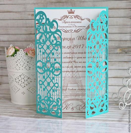 ,Ажурное свадебное приглашение Свадьба  цвета  по Вашему желанию