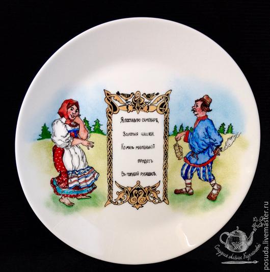 """Тарелки ручной работы. Ярмарка Мастеров - ручная работа. Купить тарелка """"Частушки"""". Handmade. Разноцветный, русская традиция, частушка, соколов"""
