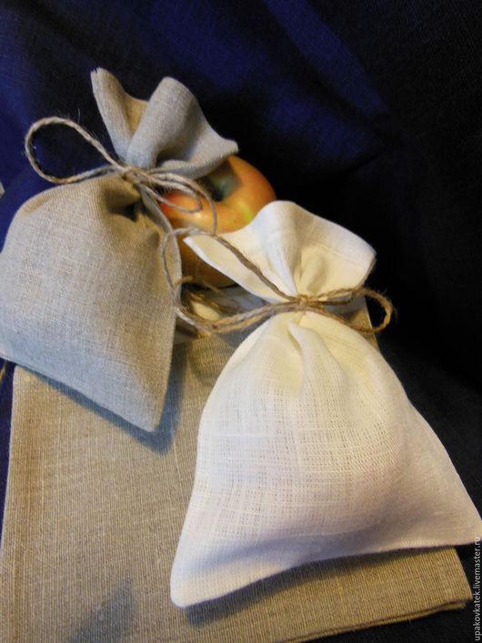 Упаковка ручной работы. Ярмарка Мастеров - ручная работа. Купить Мешочек упаковочный из льна 13х18см. Handmade. Белый, мешочек, шпагат