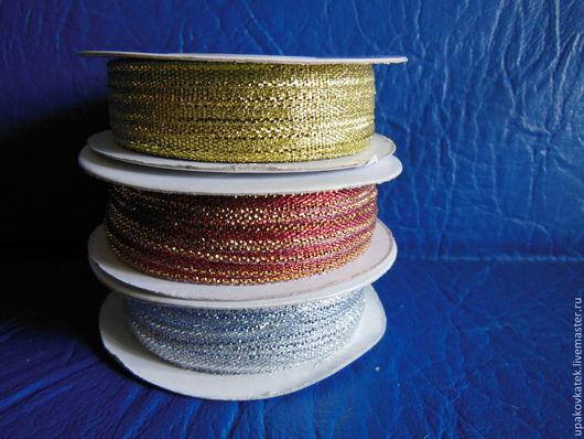 Другие виды рукоделия ручной работы. Ярмарка Мастеров - ручная работа. Купить Лента парчовая 3 мм (бобина 30метров). Handmade.