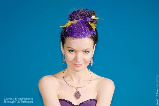 `Фиолетовое волшебство` - 3000 руб.