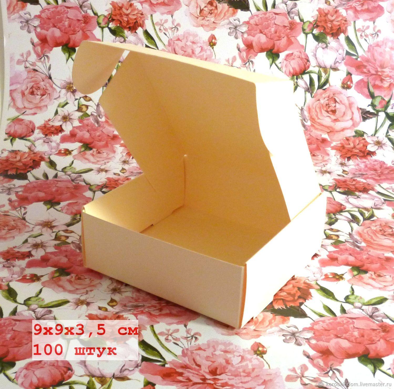 9х9х3,5 - 100 коробок кремовых c откидной крышкой, Упаковка, Санкт-Петербург, Фото №1