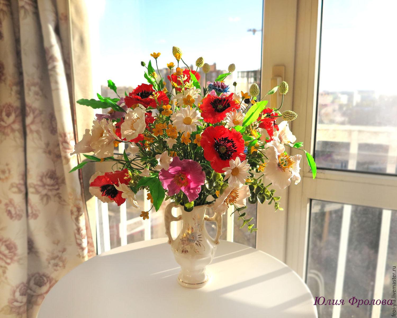 Фотообои цветы  Купить фото обои на стену с цветами