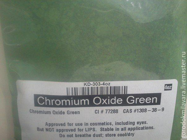 ручной работы. Ярмарка Мастеров - ручная работа. Купить оксид зеленый. Handmade. Краска, красители, краситель, краситель для мыла, минерал