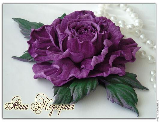Броши ручной работы. Ярмарка Мастеров - ручная работа. Купить Цветы из кожи-роза Красавица Лилу. Handmade. Фиолетовый