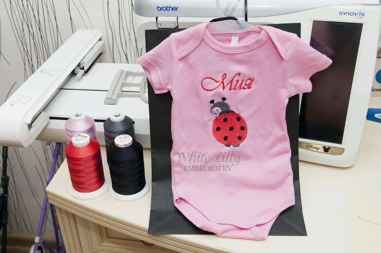 Именная вышивка для ребенка