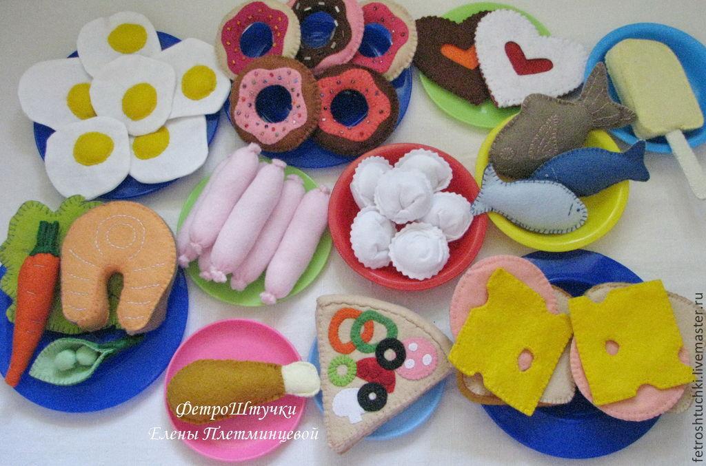 Как сделать игрушечную еду своими руками для  156