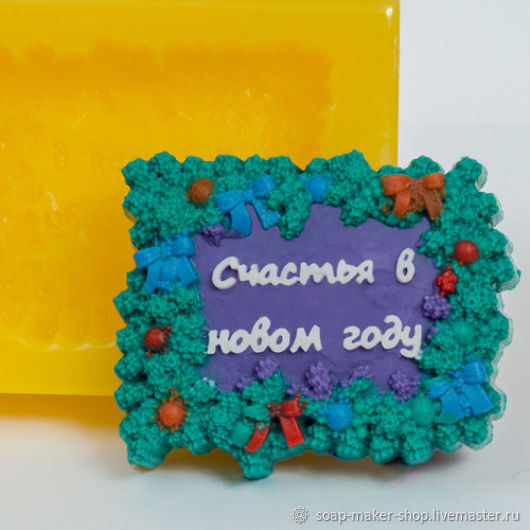 Silicone mold for soap 'happy New Year', Form, Shahty,  Фото №1