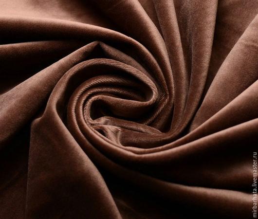 Бархат Шоколадный. Производство Италия. Ширина ткани - 110 см. Состав ткани - 95% СО, 5% ЕА Стоимость - 23  $ за метр.